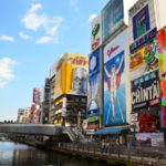 The Best 20 Must-Buy Souvenirs in Osaka