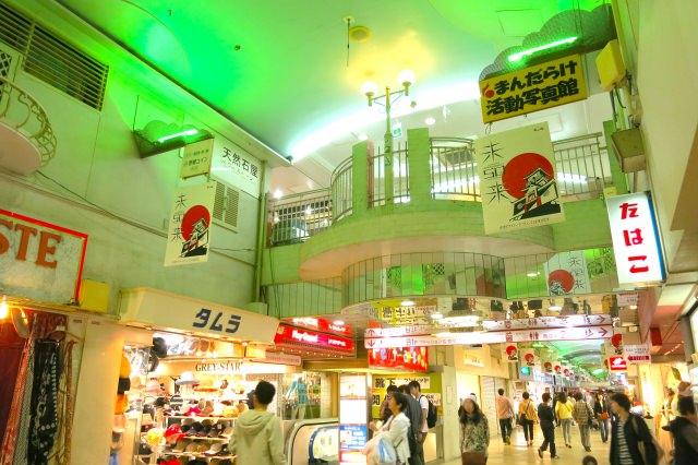 5. Nakano Broad Way