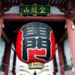 Top 7 Tourist Attractions & Best Things to Do in Asakusa, Tokyo