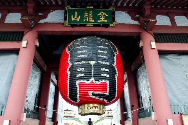 1. Kaminarimon at Senso-ji Temple