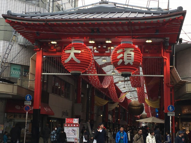8. Osu Shopping District