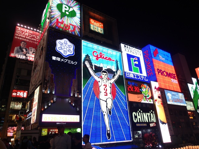 "3. ""Guriko"" –the most popular signboard in Japan"