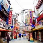 Top 17 Tourist Attractions & Best Things to Do in Osaka, Japan