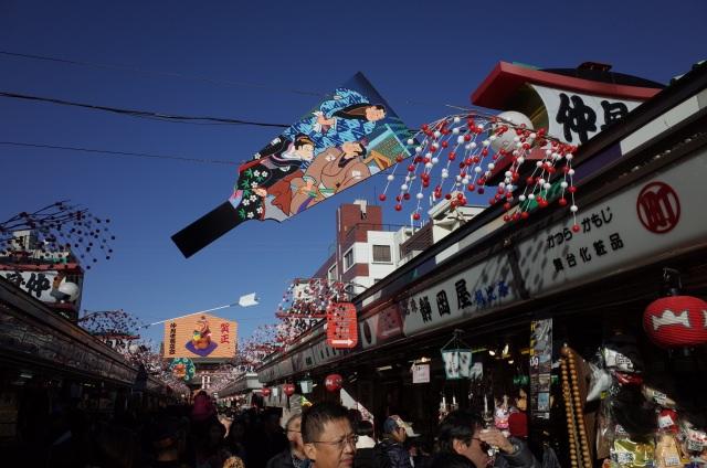 2. Nakamise Shopping Street