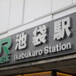 Top 6 Tourist Attractions & Best Things to Do in Ikebukuro, Tokyo