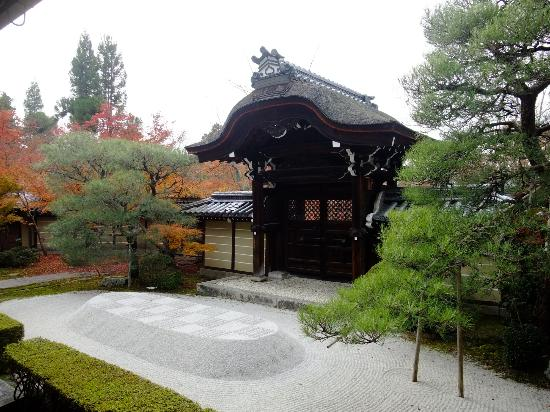 "2. The ""Kara-mon"" ( a large gate with a peculiar Japanese gable) where the Imperial messenger cleansed himself"