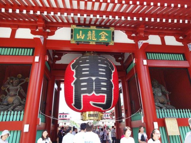 2. Sensoji Temple