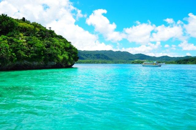 10. Kabira Bay