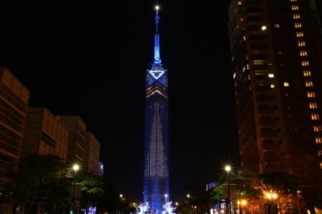 2. Fukuoka Tower