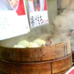 The Best 10 Places to Eat in Kobe, Hyogo