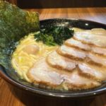 The Best 10 Ramen Shops You Must Eat in Kyoto