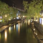 Top 10 Tourist Attractions & Best Things to Do in Kinosaki Onsen, Hyogo