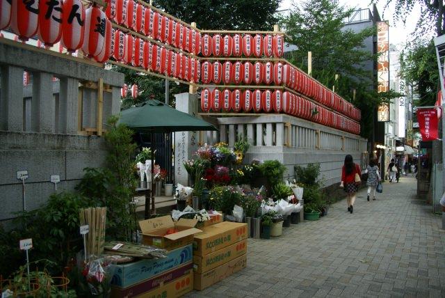 5. Zenkoku Temple