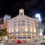 Top 10 Tourist Attractions & Best Things to Do in Ginza, Tokyo
