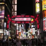 Top 10 Tourist Attractions & Best Things to Do in Shinjuku, Tokyo