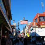 The 9 Best Must-Buy Souvenirs in Kamakura, Japan