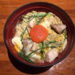 The 10 Best Oyakodon Restaurants You Must Eat in Kyoto, Japan