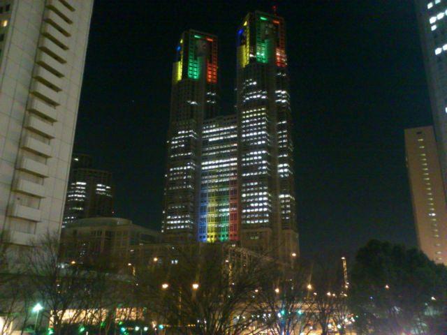 1. Tokyo Metropolitan Government Office Building