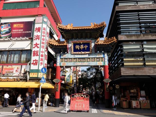 8. Yokohama Chinatown
