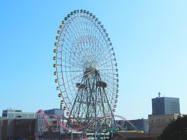 9. Yokohama Cosmo World