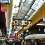 The 10 Best Restaurants You Must Visit in Kuromon Ichiba Market, Osaka