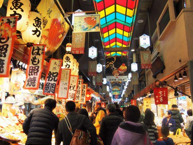 What is Nishiki Market?