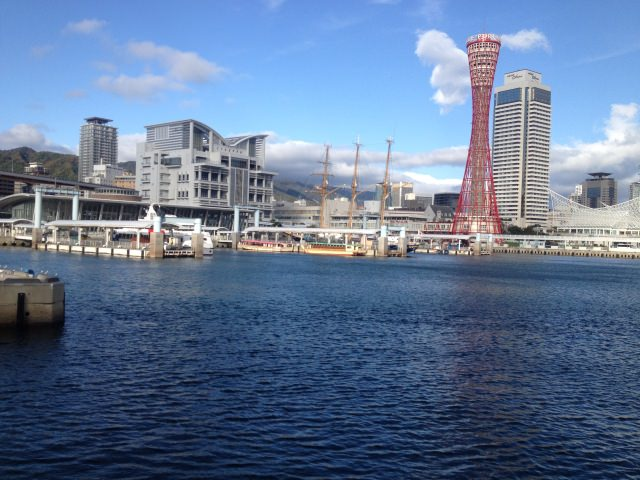 6. Kobe Port Tower and Meriken Park