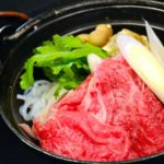 The 10 Best Sukiyaki Restaurants You Must Eat in Kyoto, Japan