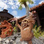 The 10 Best Luxury Hotels and Ryokans in Ishigaki-jima Island, Okinawa