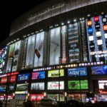 Top 10 Tourist Attractions & Best Things to Do in Akihabara, Tokyo