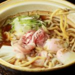 The 10 Best Udon Restaurants You Must Eat in Kyoto