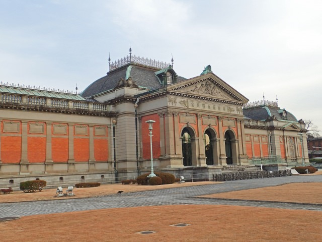 10. Kyoto National Museum