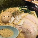 The 10 Best Ramen Shops You Must Eat in Kagoshima, Japan