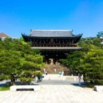 Top 10 Tourist Attractions & Best Things to Do in Higashiyama, Kyoto, Japan