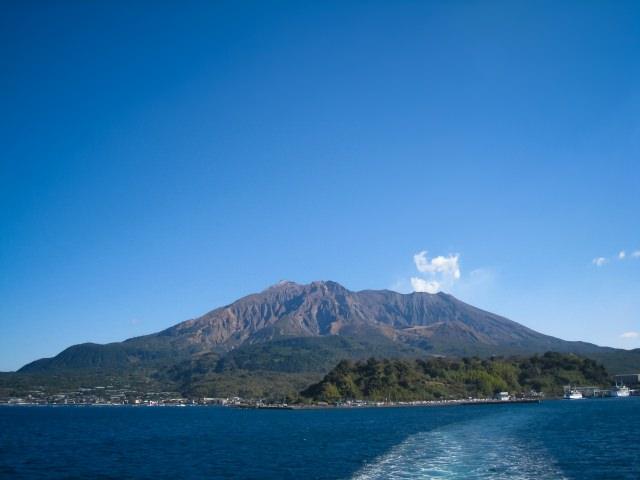 2. Sakurajima