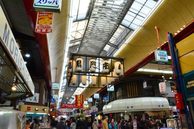 6. Kuromon Market