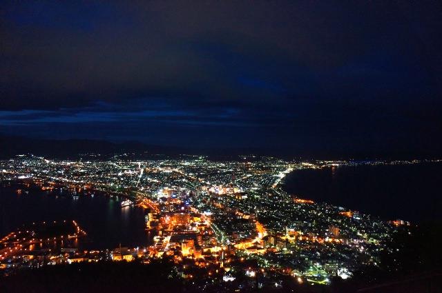 1. Mt. Hakodate