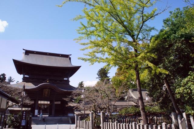 3. Aso Shrine