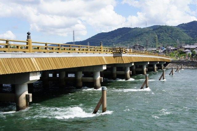 3. Uji Bashi Bridge