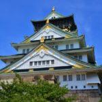 The 10 Best Japanese Restaurants near Osaka Castle