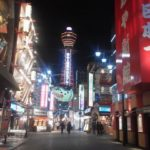 The 10 Best Popular Snacks You Must Buy in Osaka, Japan