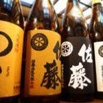 The 11 Best Izakaya You Must Visit in Fukuoka, Japan