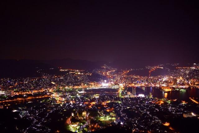 10. Mt. Inasa