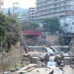 The 10 Best Luxury Hotels and Ryokans in Arima Onsen, Kobe