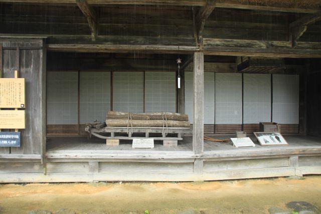 4. Hidanosato