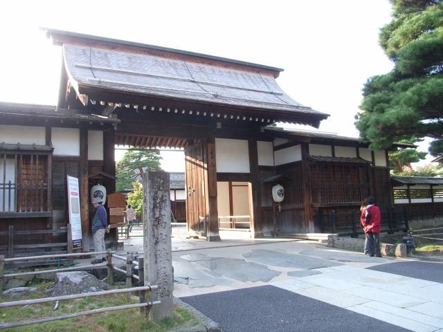 2. Takayamajinya
