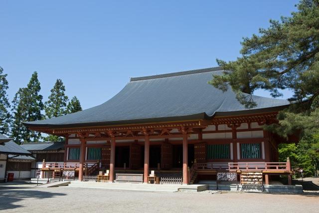 2. Motsuji