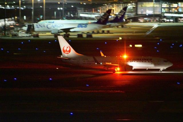 5. Haneda airport