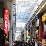 10 Best Medicines and Beauty Products from Drug Stores in Tokyo