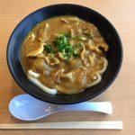 The 10 Best Places to Eat in Fushimi-ku, Japan